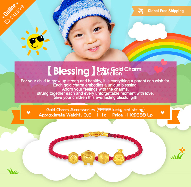 Shop for a newborn baby gifts or Baby Hamper? For your child to grow up strong and healthy, it is everything a parent can wish for.Each baby gold charm embodies a unique blessing, which are prefect baby shower gift ideas.
