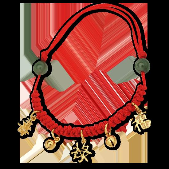 Gold Baby Bracelet/Anklet (Free Red String)