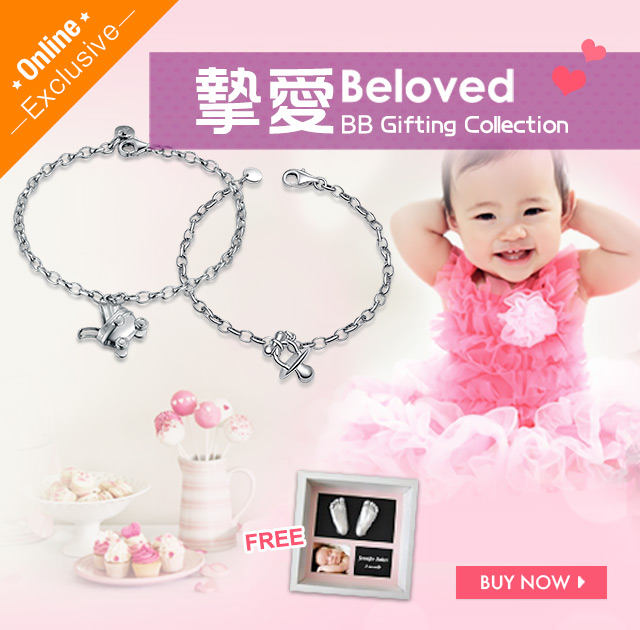 baby-gift-beloved