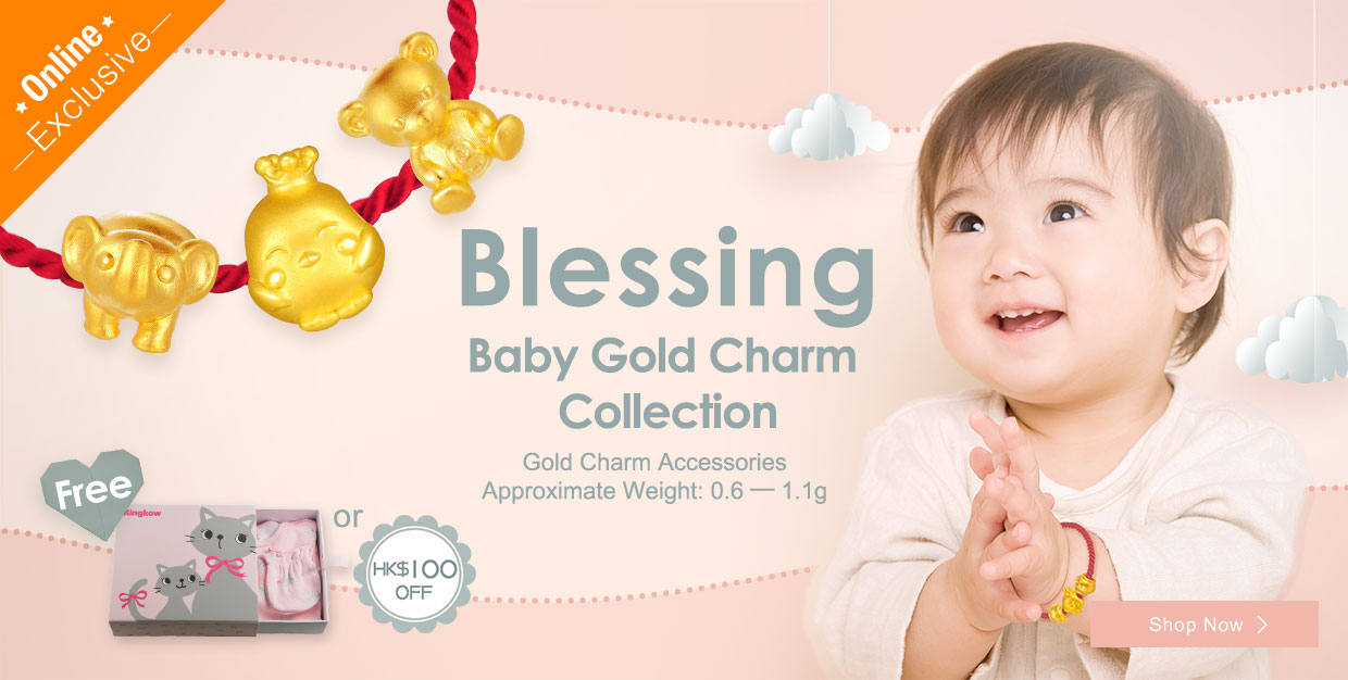 baby-gift-gold-charms-Fortune