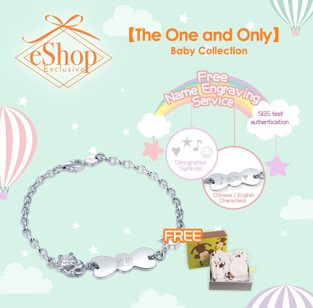 baby-gift-silver-onlylove