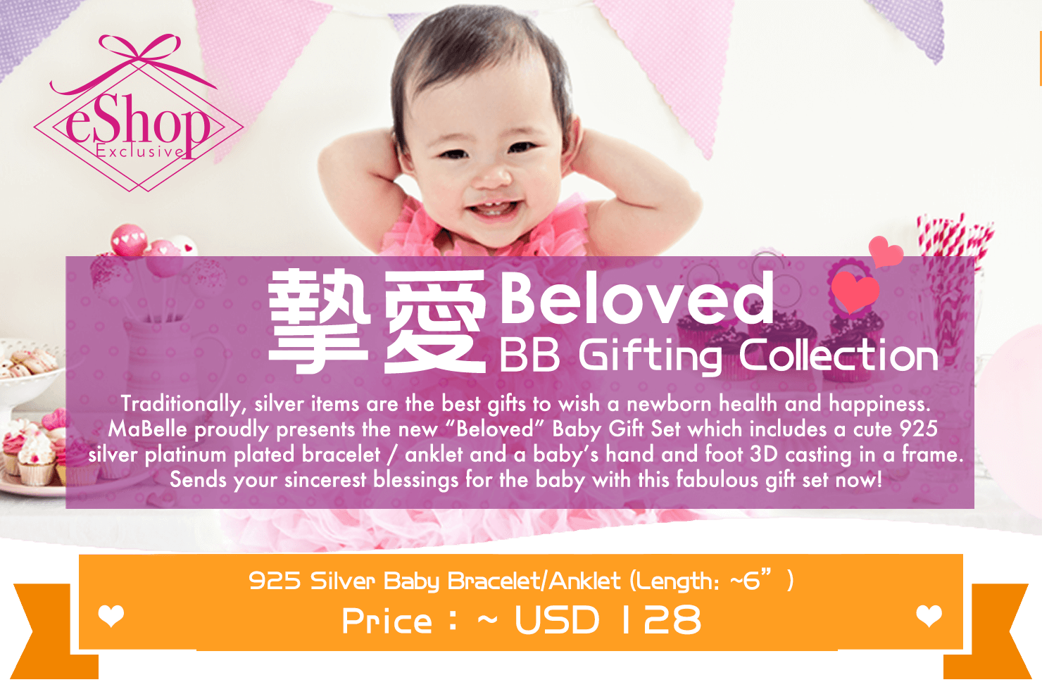 Beloved Baby Gifting Collection