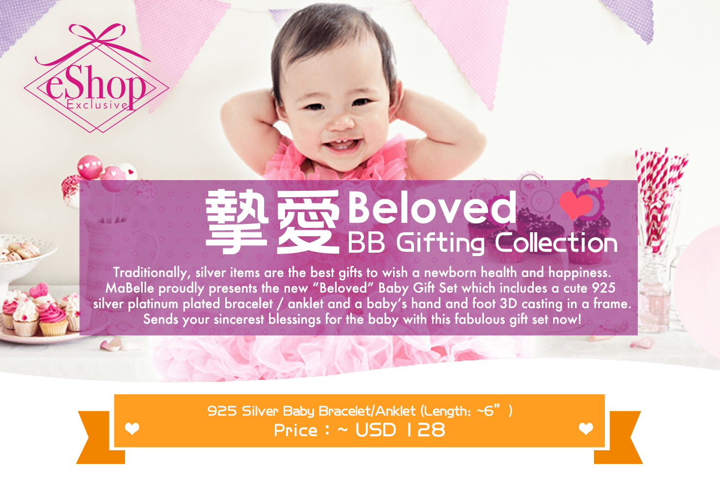 Beloved Baby Gifting Collection Desktop
