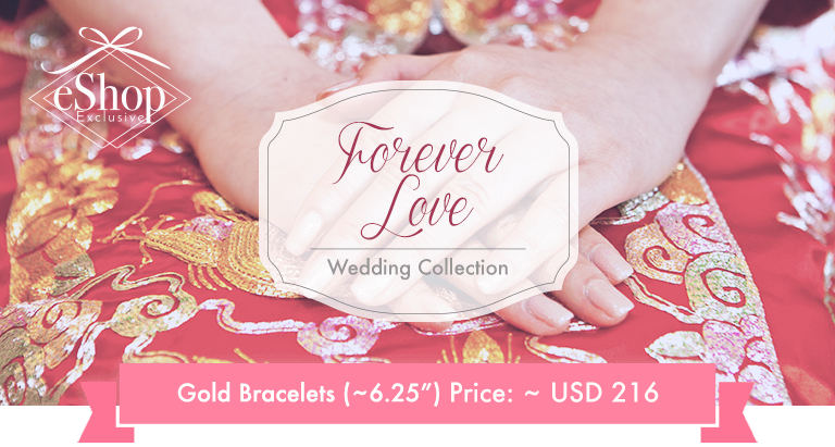 Wedding gift symbolizes love tough as gold. Inspired by linking hearts and flowers, the designer created these chic gold jewelries.