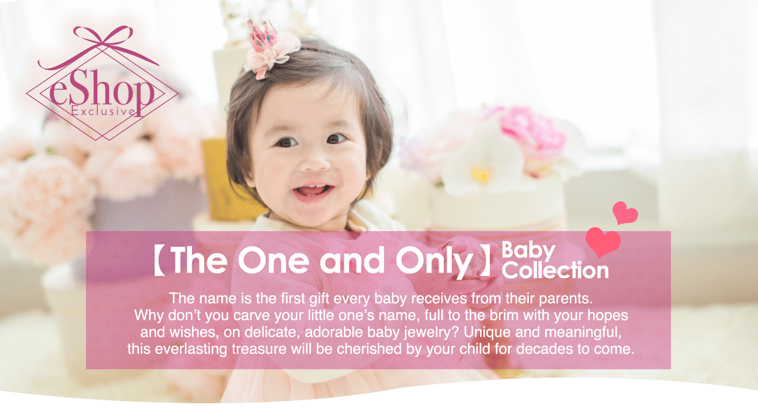Only Love Silver Bracelet Baby Gifting Collection