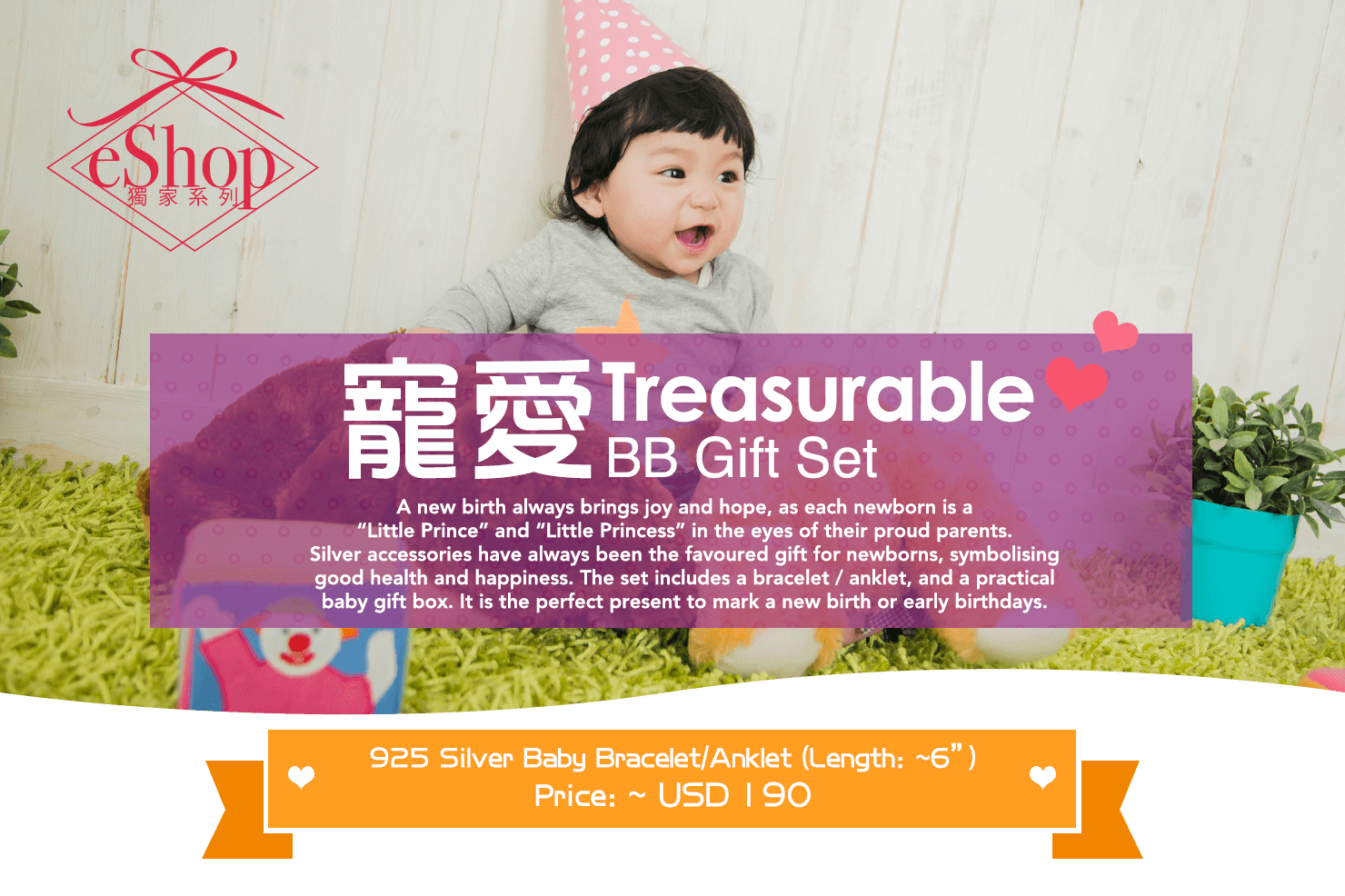 Treasurable Baby Gifting Collection