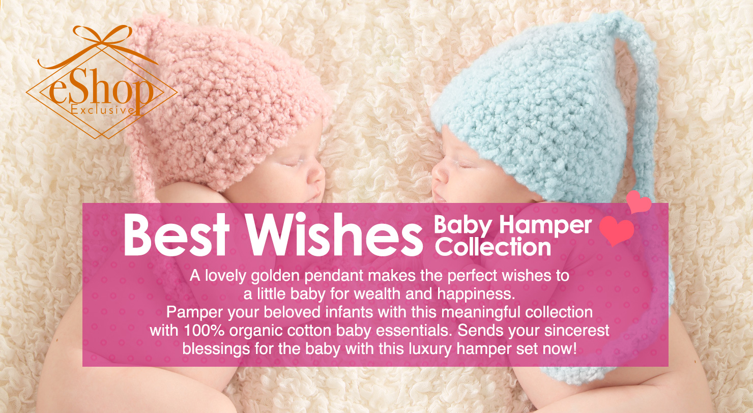 Best Wishes Baby Hamper Gifting Collection