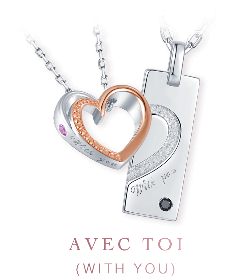 "Finding couple gift for Christmas? It is the best timing to speak your mind and show your love to him/her. The 925 silver couple necklaces with engraved words ""With You"", combine male and female necklaces to form a heart shape, it symbolizes your love confession is accepted by beloved one."