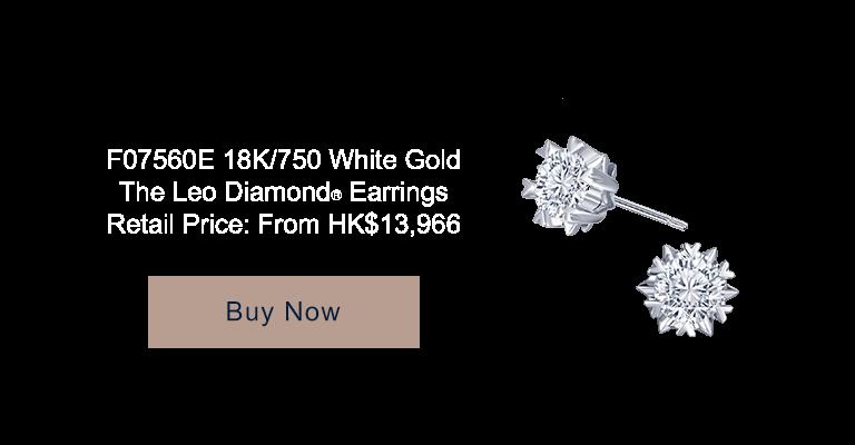F07560E 18K/750 白色黃金The Leo Diamond® 鑽石耳環