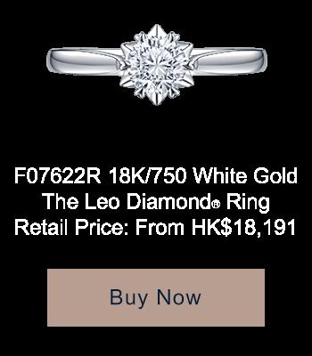 F07622R 18K/750 白色黃金The Leo Diamond® 鑽石戒指