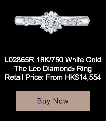 L02865R 18K/750 白色黃金The Leo Diamond® 鑽石戒指