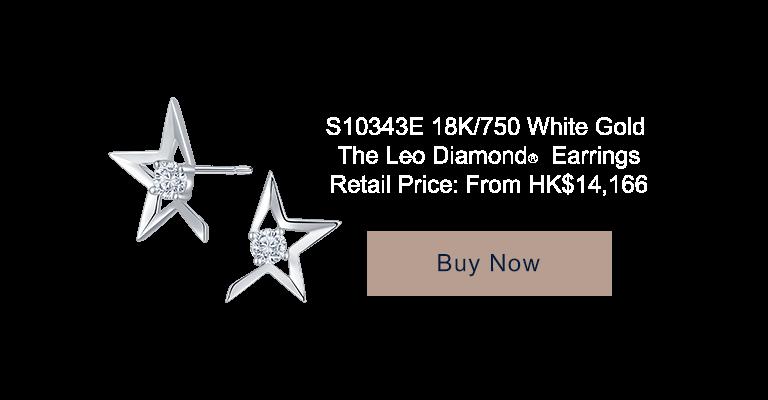 S10343E 18K/750 白色黃金The Leo Diamond® 鑽石耳環