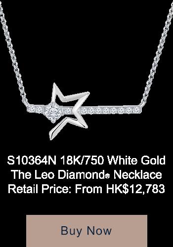 S10364N 18K/750 白色黃金The Leo Diamond® 鑽石項鍊
