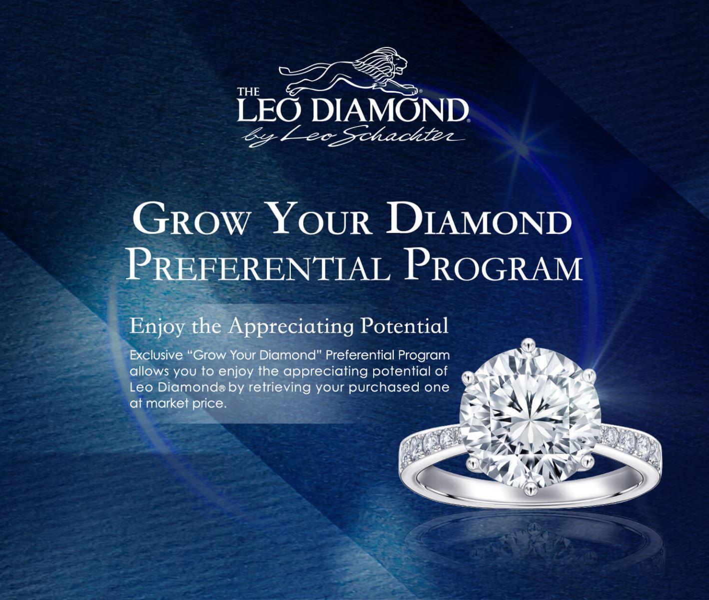 The Leo Diamond GYD-Enjoy the Appreciating Potential