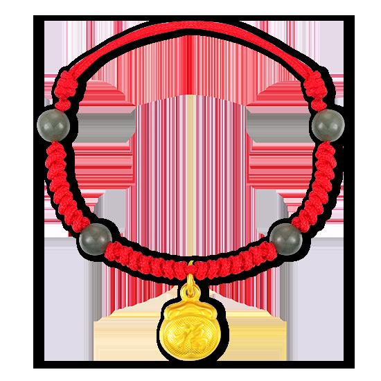 Gold Bracelet/Anklet